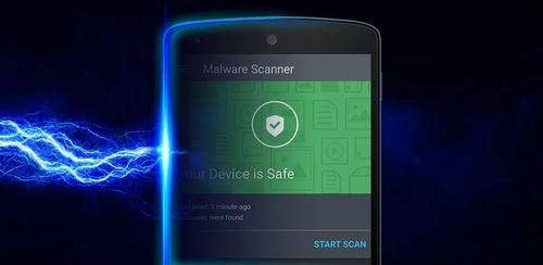 Bitdefender Mobile Security & Antivirus Premium v3.2.89.131