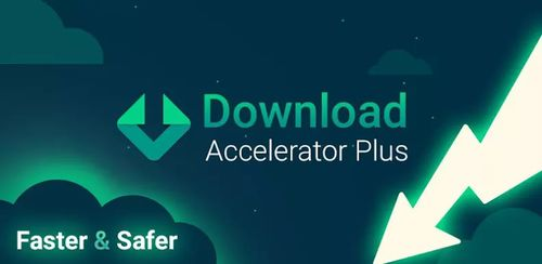 Download Accelerator Plus v20170104