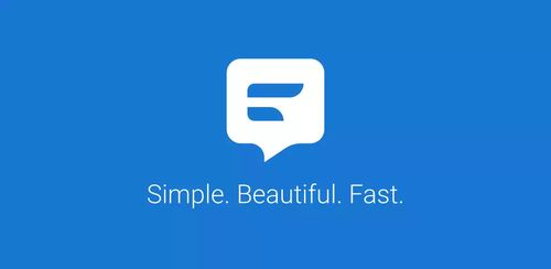 Textra SMS v3.33 build 33301