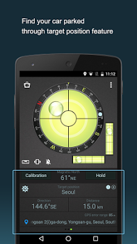 Compass Level v2.4.8 build 210