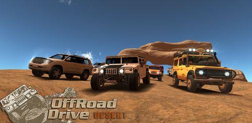 OffRoad Drive Desert v1.0.9 + data