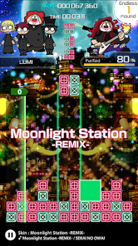 LUMINES PUZZLE AND MUSIC v1.5.0
