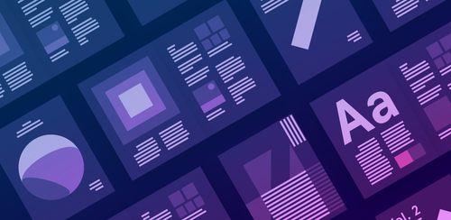 Adobe Comp v1.0.209