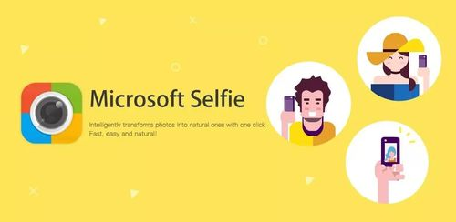 Microsoft Selfie v1.0.2