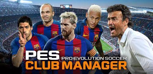 PES Club Manager v1.4.1 + data