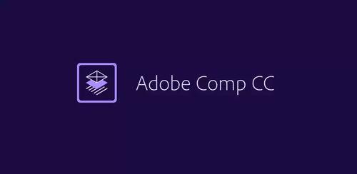 Adobe Comp CC v1.0.182