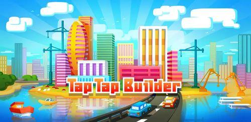 Tap Tap Builder v3.1.0