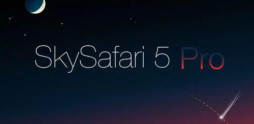 SkySafari 5 Pro v5.3.2.0 + data