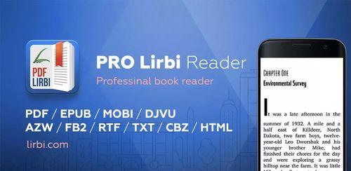 PRO Lirbi Reader: PDF, eBooks v6.0.33