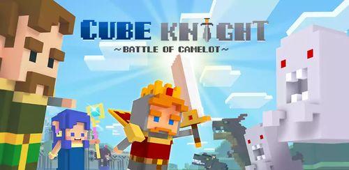Cube Knight: Battle of Camelot v3.04