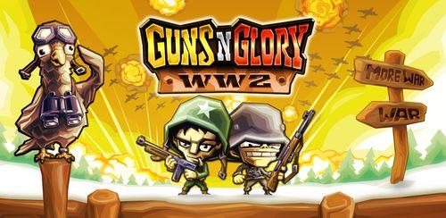 Guns'n'Glory WW2 Premium v1.8.1