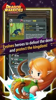 Dragon Warriors : Idle RPG v1.2.7