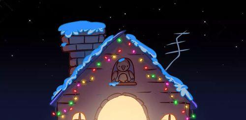 The Christmas Journey GOLD v1.2