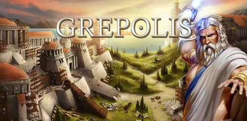 Grepolis – Divine Strategy MMO v2.126.0