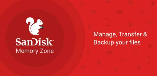 SanDisk Memory Zone v3.0.16