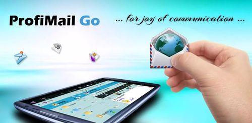 ProfiMail Go – email client FULL v4.20.10