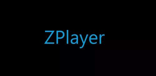 ZPlayer v7.1.2-release build 20170531