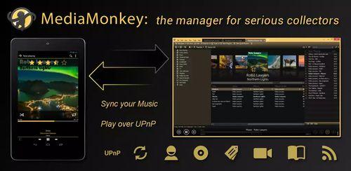 MediaMonkey Pro v1.3.3.0828