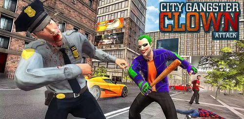 City gangster clown attack 3D v1.4