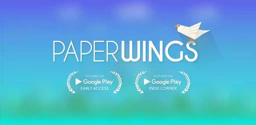 Paper Wings v1.4.0