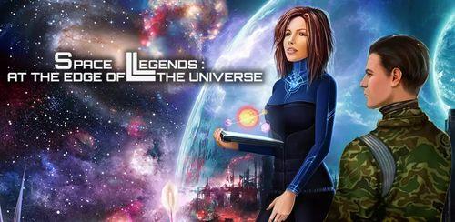 Space Legends:Edge of Universe v0.1.29 + data