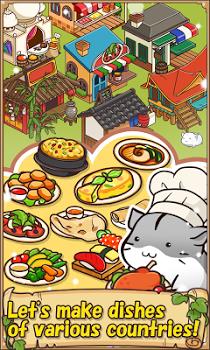 Hamster Restaurant v1.0.10