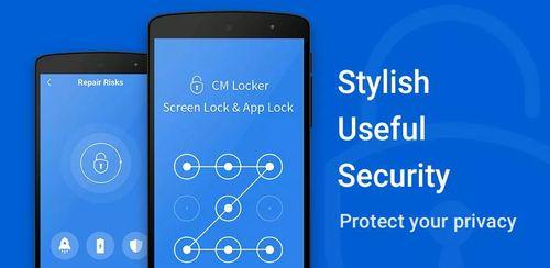 CM Locker Repair Privacy Risks v4.5.8