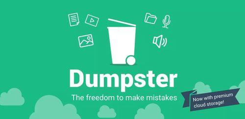 Dumpster Photo & Video Restore Premium v2.13.254.9646