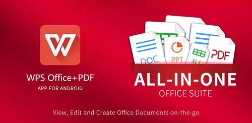 WPS Office + PDF v10.1.2