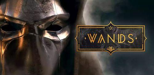 Wands v1.1.02
