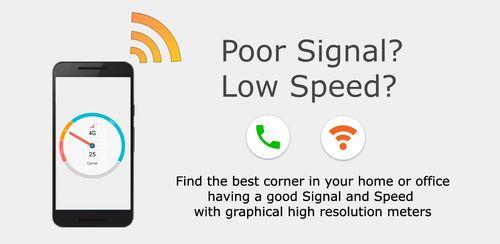 Signal Strength v24.0.9