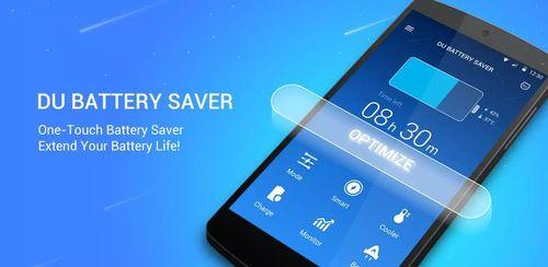 DU Battery Saver – Power Saver v4.6.0.1
