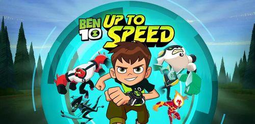 Ben 10: Up to Speed v1.8.2
