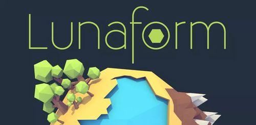 Lunaform v1.0
