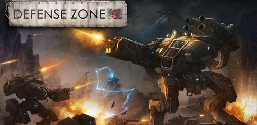 Defense Zone 3 Ultra HD v1.2.5 + data