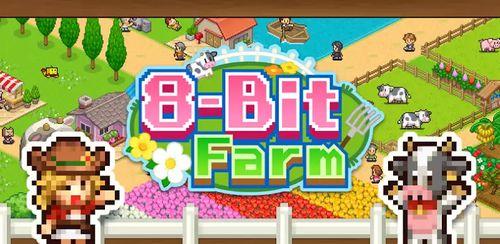 ۸-Bit Farm v1.0.8