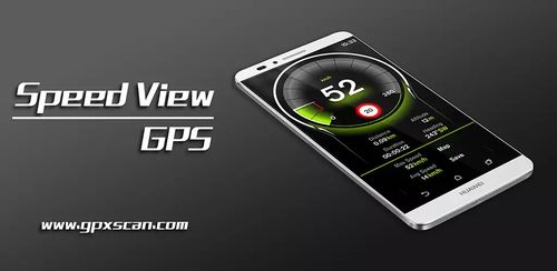 Speed View GPS Pro v1.4.31