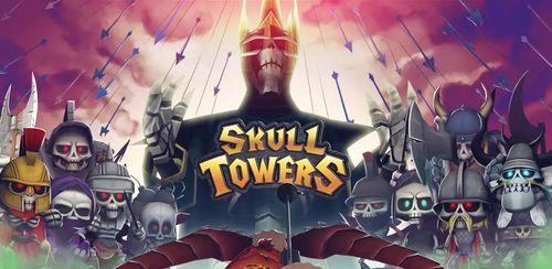 Skull Towers – Castle Defense v0.2.0