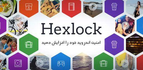 Hexlock Premium App Lock & Photo Vault v2.0.115