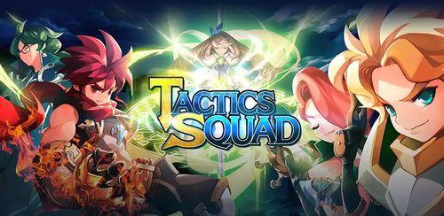 Tactics Squad: Dungeon Heroes v2.4.2