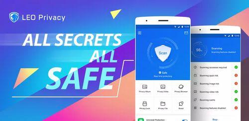 LEO Privacy – Applock Hide Safe Premium v4.2.1