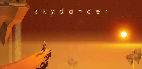 Sky Dancer v3.0.1