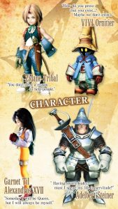 تصویر محیط FINAL FANTASY IX for Android v1.5.2 + data
