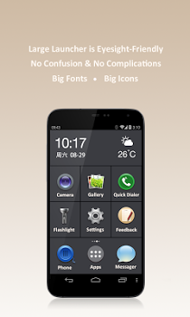 Large Launcher – Big Icon,Font v3.1.2