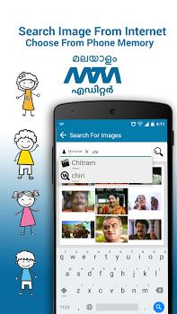 Malayalam Text & Image Editor v4.40