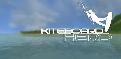 Kiteboard Hero v1.0