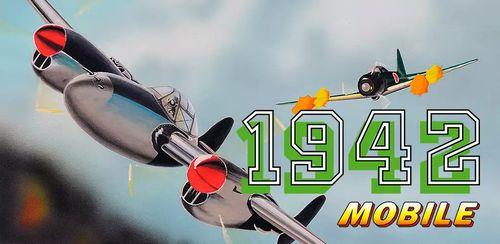 ۱۹۴۲ MOBILE v1.00.10