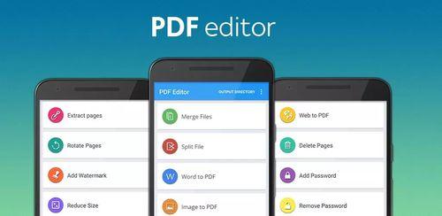 PDF converter pro & PDF editor – pdf merge v6.9