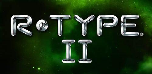 R-TYPE II v1.1.5