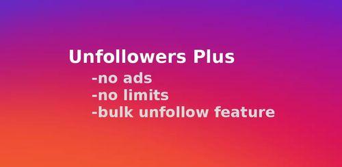 Unfollowers Plus v1.4.0
